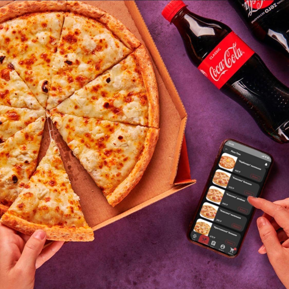 В приложении Харчевнямирный есть Pizzatime!!!